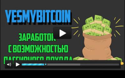 yesmybitcoin