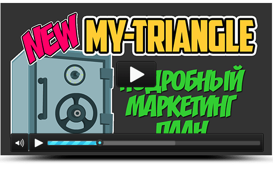 New My-triangle